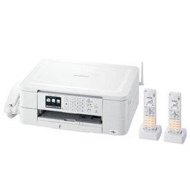 MFC-J738DWN ブラザー A4対応 FAX複合機(コードレス受話器2台) brother PRIVIO(プリビオ) [MFCJ738DWN]