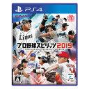 【デジタル特典付】【PS4】プロ野球スピリッツ2019 コナミデジタルエンタテインメント [VF028-J1 PS4 プロヤキュウス…