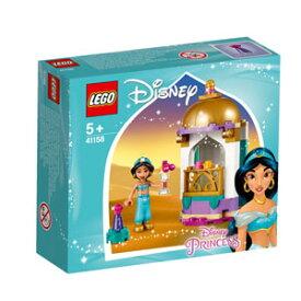 レゴ(R)ディズニープリンセス ジャスミンと小さなパレス【41158】 レゴジャパン 【Disneyzone】