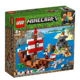 レゴ(R)マインクラフト 海賊船の冒険【21152】 レゴジャパン