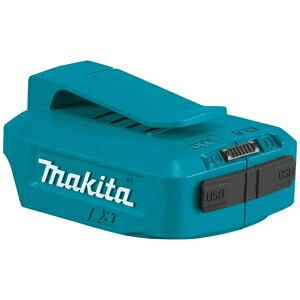 ADP05 マキタ USB用アダプタ スライド式Li-ion14.4V.18Vバッテリ用 バッテリー別売