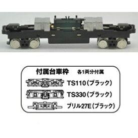 [鉄道模型]トミーテック 【再生産】(N) 鉄コレ動力ユニット14m級用C TM-22