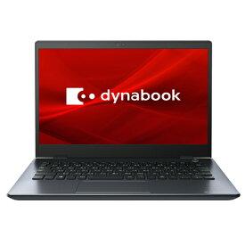 P1G5JPBL Dynabook(ダイナブック) 13.3型ノートパソコン dynabook G5 オニキスブルー 2019年 春モデル(Core i3/メモリ4GB/SSD 128GB/Office H&B 2019)