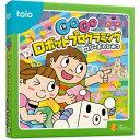 【toio】GoGo ロボットプログラミング 〜ロジーボのひみつ〜 ソニー・インタラクティブエンタテインメント [TQJS00003…