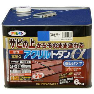 AP9018279 アサヒペン 油性高耐久アクリルトタン用α 6kg (スカイブルー) 塗料