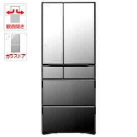 (標準設置料込)R-WX62K-X 日立 615L 6ドア冷蔵庫(クリスタルミラー) HITACHI WXシリーズ