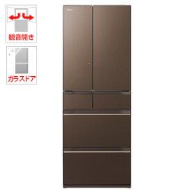 (標準設置料込)R-HW60K-XH 日立 602L 6ドア冷蔵庫(グレイッシュブラウン) HITACHI HWシリーズ