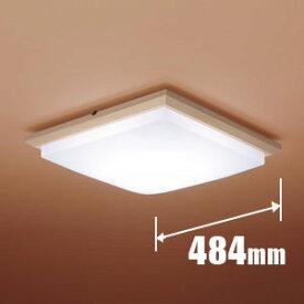 HH-CD0857A パナソニック LEDシーリングライト【カチット式】 Panasonic