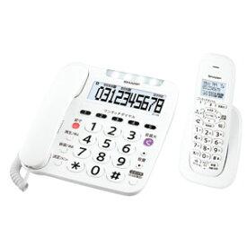 JD-V38CL シャープ デジタルコードレス電話機(子機1台) SHARP [JDV38CL]
