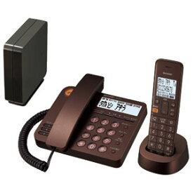 JD-XG1CL-T シャープ デジタルコードレス電話機(子機1台/ブラウン系) SHARP