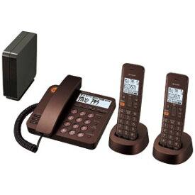 JD-XG1CW-T シャープ デジタルコードレス電話機(子機2台/ブラウン系) SHARP [JDXG1CWT]