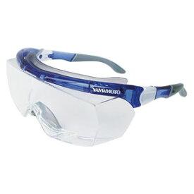 SN-770 山本光学 JIS保護メガネ オーバーグラス