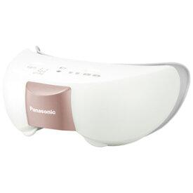 EH-SW57-P パナソニック 目もとエステ(ピンク調) Panasonic [EHSW57P]
