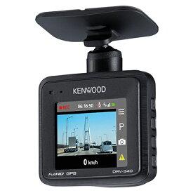 DRV-340 ケンウッド ディスプレイ搭載ドライブレコーダーGPS搭載 KENWOOD