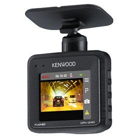 DRV-240 ケンウッド ディスプレイ搭載ドライブレコーダー KENWOOD