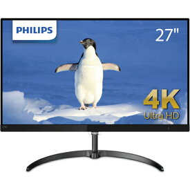 276E8VJSB/11 Philips(フィリップス) 27型ワイド 4K 液晶ディスプレイ