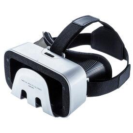 MED-VRG1 サンワサプライ 3D VRゴーグル SANWASUPPLY