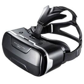 MED-VRG2 サンワサプライ 3D VRゴーグル SANWASUPPLY