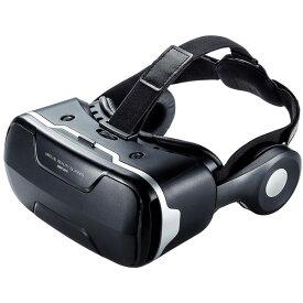 MED-VRG3 サンワサプライ 3D VRゴーグル(ヘッドホン付き) SANWASUPPLY