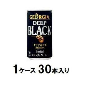 ジョージア ディープブラック 185g(1ケース30本入) コカ・コーラ G Dブラツク 185G*30