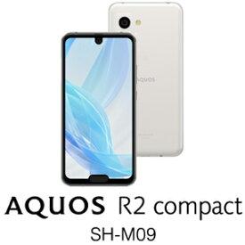 SH-M09-W SHARP(シャープ) AQUOS R2 compact SH-M09(ディープホワイト) 5.2インチ SIMフリースマートフォン[メモリ 4GB/ストレージ 64GB/IGZOディスプレイ]