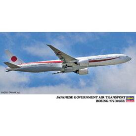 1/200 日本政府専用機 ボーイング 777-300ER【23】 ハセガワ