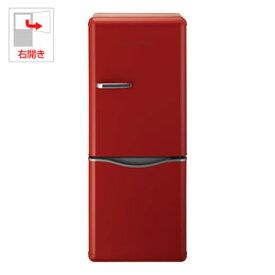 (標準設置料込)DR-C15AR DAEWOO 150L 2ドア冷蔵庫(レッド)【右開き】 ダイウ