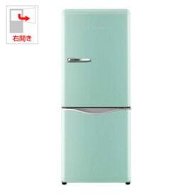 (標準設置料込)DR-C15AM DAEWOO 150L 2ドア冷蔵庫(アクアミント)【右開き】 ダイウ