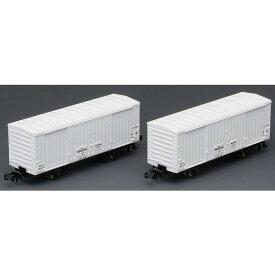 [鉄道模型]トミックス (Nゲージ) 98064 国鉄 ワム580000形貨車セット(2両)