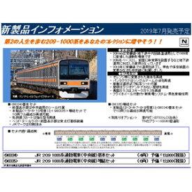 [鉄道模型]トミックス (Nゲージ) 98335 JR 209 1000系通勤電車(中央線)増結セット(6両)