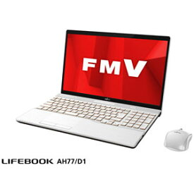 FMVA77D1W 富士通 15.6型ノートパソコン FMV LIFEBOOK AH77/D1 プレミアムホワイト (Core i7/メモリ 8GB/SSD 128GB + HDD 1TB/Office H&B 2019)