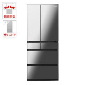 (標準設置料込)NR-F655WPX-X パナソニック 650L 6ドア冷蔵庫(オニキスミラー) Panasonic