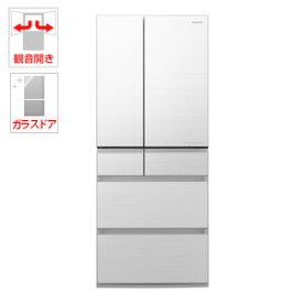 (標準設置料込)NR-F655WPX-W パナソニック 650L 6ドア冷蔵庫(フロスティロイヤルホワイト) Panasonic