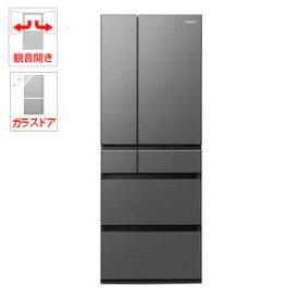 (標準設置料込)NR-F555WPX-H パナソニック 550L 6ドア冷蔵庫(ミスティスチールグレー) Panasonic