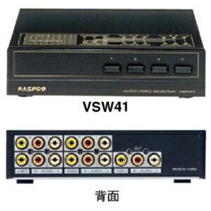VSW-41 マスプロ AVセレクター(4入力・1出力) MASPRO