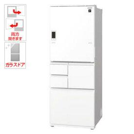 (標準設置料込)SJ-WA55E-W シャープ 551L 5ドア冷蔵庫(ピュアホワイト) SHARP プラズマクラスター冷蔵庫 どっちもドア