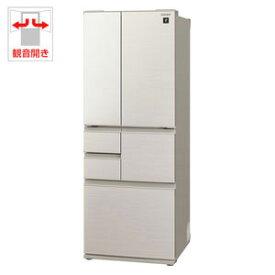 (標準設置料込)SJ-F502E-S シャープ 502L 6ドア冷蔵庫(シルバー系) SHARP プラズマクラスター冷蔵庫