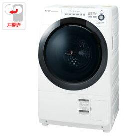 (標準設置料込)ES-S7D-WL シャープ 7.0kg ドラム式洗濯乾燥機【左開き】ホワイト系 SHARP プラズマクラスター洗濯乾燥機 コンパクトドラム