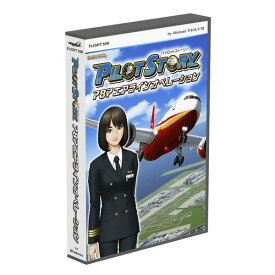 パイロットストーリー 787エアラインオペレーション テクノブレイン ※パッケージ版