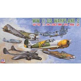 1/700 WWII 米国軍用機セット 2 スペシャル メタル製 F2A バッファロー 3機付き【S43SP】 ピットロード