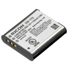 DB-110 リコー リチウムイオンバッテリー「DB-110」 RICOH