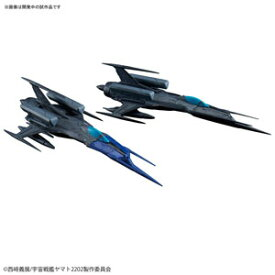 メカコレクション 零式52型改 自律無人戦闘機 ブラックバード セット(宇宙戦艦ヤマト2202 愛の戦士たち) バンダイ
