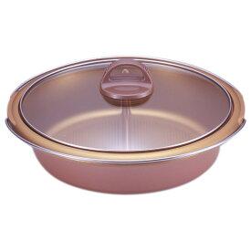 KS-2669 杉山金属 仕切り鍋 仕切り屋 [KS2669]