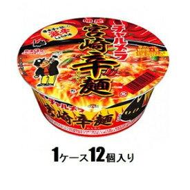 チャルメラどんぶり 宮崎辛麺 77g(1ケース12個入) 明星食品 チヤルメラミヤザキカラメン77GX12
