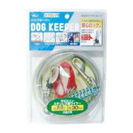 ドッグキーパー 大型犬用 L/2m アース・ペット ドツグキ-パ- L/2M