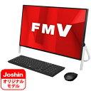 FMVF70D1BZ 富士通 【Joshinオリジナル】23.8型 デスクトップパソコンFMV ESPRIMO FH70/D1 ブラック (Core i7/メモリ 8GB/HDD 1TB/Office H&B 2019)