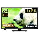24A50 ハイセンス 24V型地上・BS・110度CSデジタル ハイビジョンLED液晶テレビ (別売USB HDD録画対応) Hisense