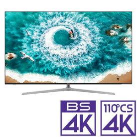 (標準設置料込_Aエリアのみ)55U7E ハイセンス 55V型地上・BS・110度CSデジタル4Kチューナー内蔵 LED液晶テレビ (別売USB HDD録画対応) Hisense