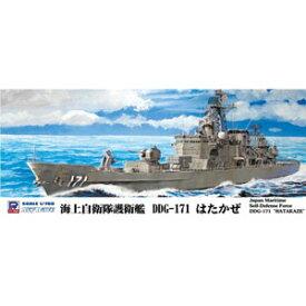 1/700 海上自衛隊護衛艦 DDG-171 はたかぜ【J86】 ピットロード