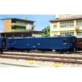 [鉄道模型]グリーンマックス (Nゲージ) 30271 マニ44形 2両セット(改良品)
